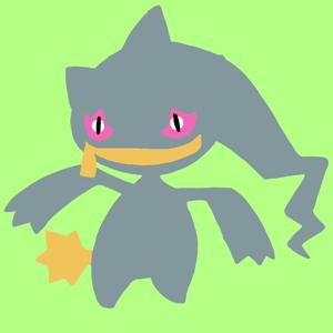 Wubu Guess The Pokemon Level 272 Answer