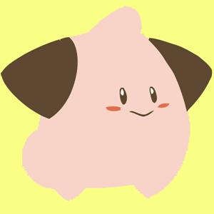 Wubu Guess The Pokemon Level 248 Answer