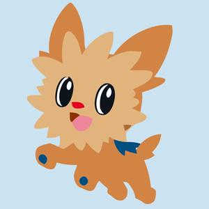 Wubu Guess The Pokemon Level 549 Answer