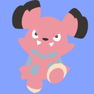 Wubu Guess The Pokemon Level 242 Answer