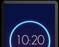 Wake Alarm Review