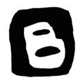 Badly Drawn Logos Blogger