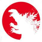 Guess the Movie Godzilla