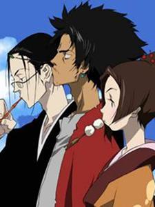 Anime Quiz Level 24 Cheat