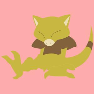 Wubu Guess The Pokemon Level 44 Answer