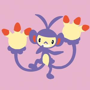 Wubu Guess The Pokemon Level 469 Answer