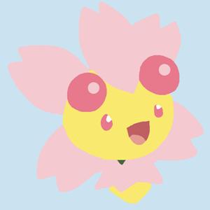 Wubu Guess The Pokemon Level 480 Answer