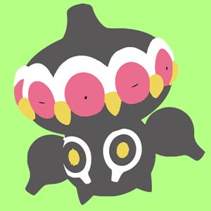 Wubu Guess The Pokemon Level 342 Answer