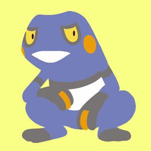 Wubu Guess The Pokemon Level 446 Answer