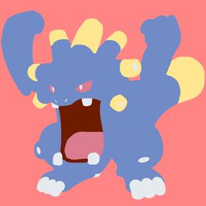 Wubu Guess The Pokemon Level 369 Answer