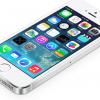 Should I Upgrade to iOS 7?