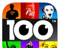 100 Pics Quiz Answers / Solutions / Cheats