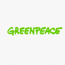 Logos Quiz Answers GREENPEACE Logo