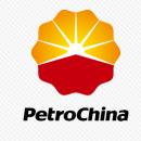 Logos Quiz Answers PETROCHINA Logo