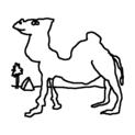 Badly Drawn Logos Camel