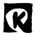 Badly Drawn Logos Circle K