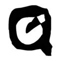 Badly Drawn Logos Quicktime