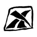 Badly Drawn Logos Reebok