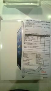 ipad mini receipt from beth solinap
